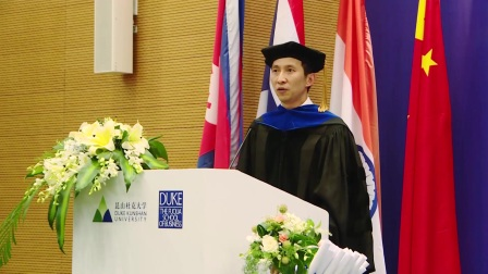 MMS: Duke Kunshan Class of 2017 Graduation Ceremony