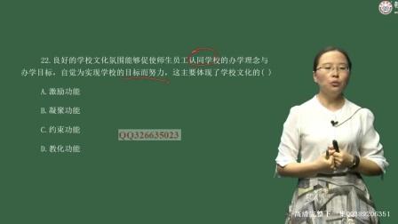 2017教师招聘考试视频【教育学】第6讲