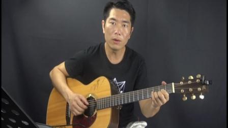 刘德华《一起走过的日子》深蓝雨吉他弹唱《来生缘》