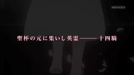 TV动画《Fate/Apocrypha》CM第1弹「Rul...