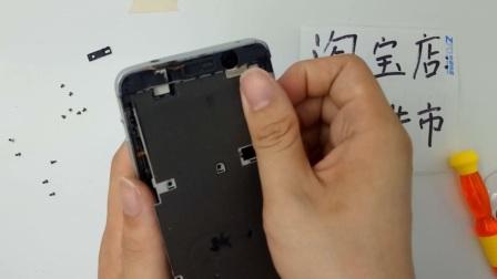首发 乐视1pro拆机视频 1PRO换手机电池 X800换电池教程