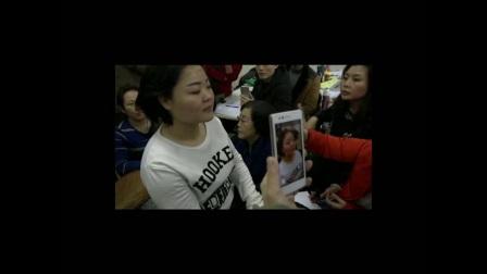 中医教学-王红锦下颌骨的调整