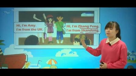 小学英语三年级下册(人教版):Unit 1-2 P4教学视频 附课后练习题
