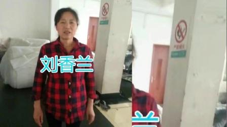 马灌初76级同学视频相册(六)