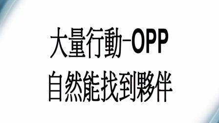 [林昱老师]目标导向实务应用-五阶段