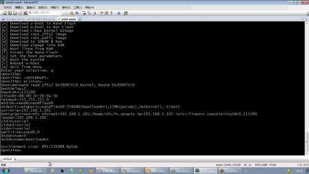 第8讲嵌入式linux开发环境搭建-基于tftp烧写系统