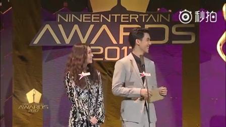 """MewNittha & Ter 颁奖""""年度个人单曲"""" Nine Entertain Awards2017颁奖礼 17/6/8"""