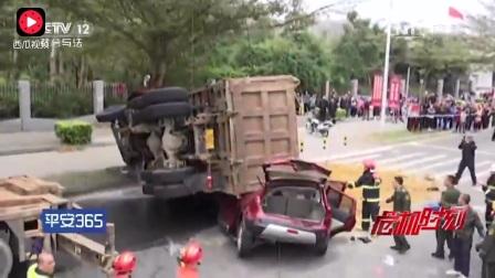 事故直击:超载沙石车失控侧翻,轿车瞬间压扁,车上三人命悬一线
