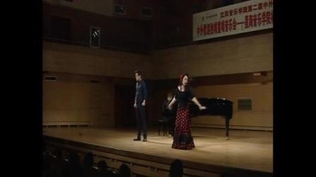 花之歌二重唱(选自歌剧《卡门》)——刘颖 王传亮