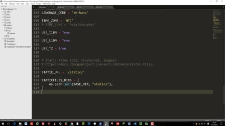 Django1.10教程 -21 -Django静态文件管理