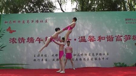 高笋塘-端午节民族文化庆典