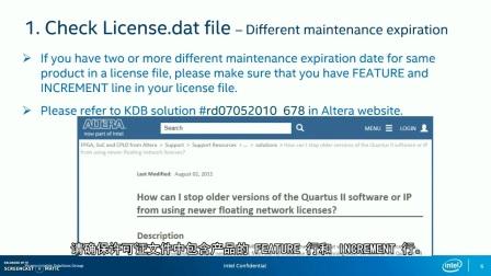 调试 Quartus 浮动许可证