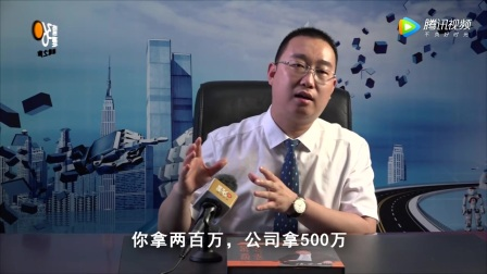 广州管理咨询:员工的激励怎么做?