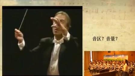人音版高中音乐《一个人的流派-德彪西》教学视频(浙江省泰顺中学)