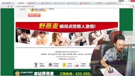 网络营销培训+seo优化 (1)
