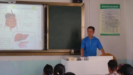 七年级生物学【消化与吸收】执教者南港沙中韦义勇