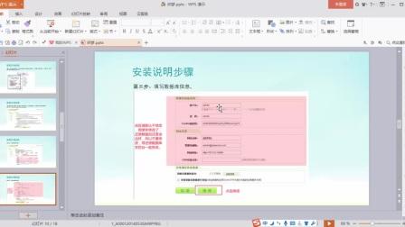 简单的php网站源码企业网站免费手机端oa系统