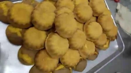 台湾正宗南瓜无水蛋糕 配方视频做法