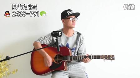 吉他经典弹唱故乡吉他入门歌曲