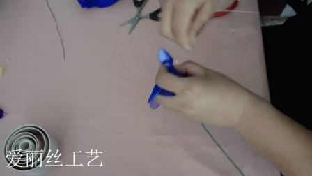 蓝色妖姬玫瑰花制作视频