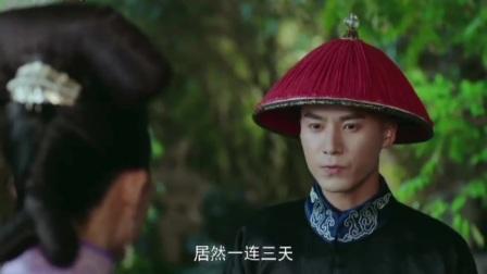 《龙珠传奇》分集剧情介绍(1-62集)大结局