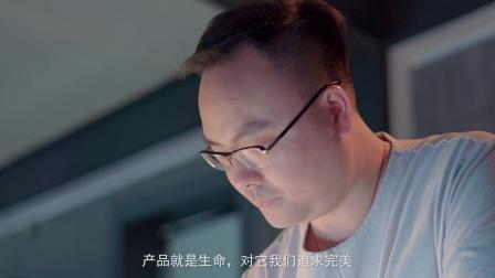【朗播十周年品牌宣传片】十年匠芯