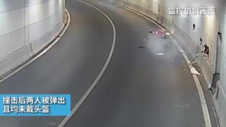 【联创社 孙斌】江苏:两男骑摩托入隧道 一脚油门撞墙被弹飞数米