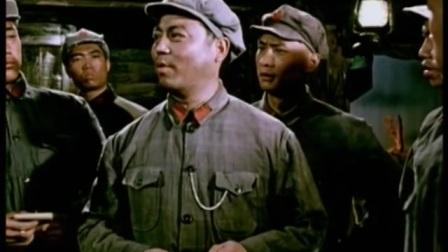 电影 《万水千山 》(1959年)