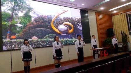 """湘潭市江声实验中学""""语文诗歌朗诵比赛""""1633班荣获最高成就奖"""