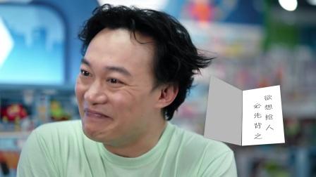 中国新歌声 第七期 集 宣传片