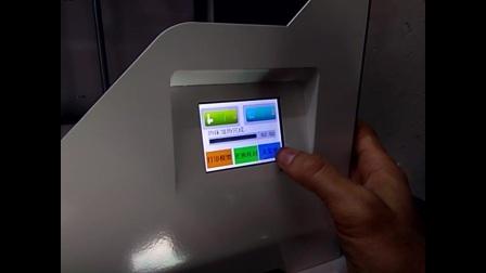 D3020_D3026打印机打印头清理教程