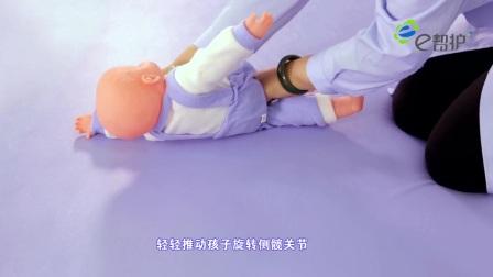 北京E帮护康复