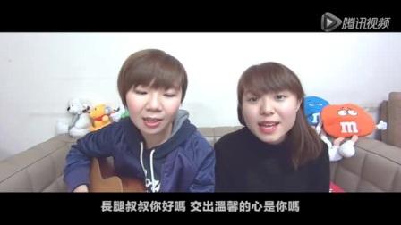 串烧TVB卡通片主题曲