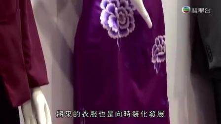 AFE 2017财经透视专题报导