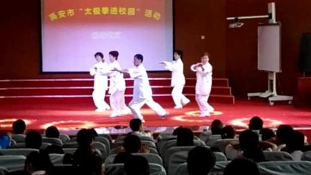 42氏杨氏太极拳《表演:高安腾飞梦太极队》