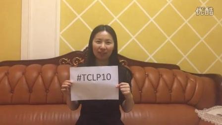 TCLP10_Sun Qi