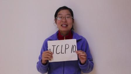 Gu Zhen - TCLP10