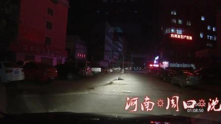 河南省周口市沈丘县夜景