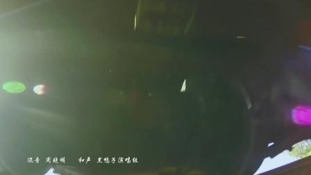 幸福丝路 MV