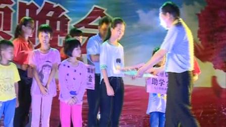 桂龙翔集团举办党旗领航助力脱贫公益晚会