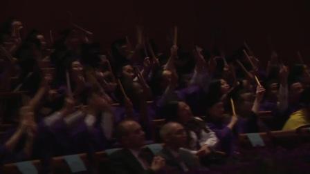 上纽大首届本科生毕业典礼  合唱团共唱校歌