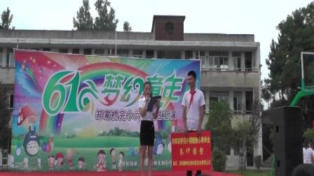 湖南省永州市零陵区邮亭圩镇郑家桥完小2017六一文艺汇演4