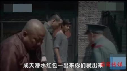潘长江自拍搞笑视频 不容错过!