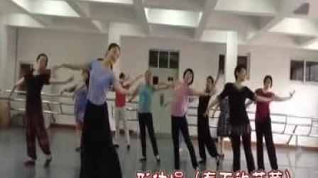 形体操春天的芭蕾