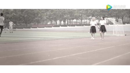 松滋校园MV《我要的不是再见》