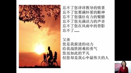刘娜老师朗诵《父亲》