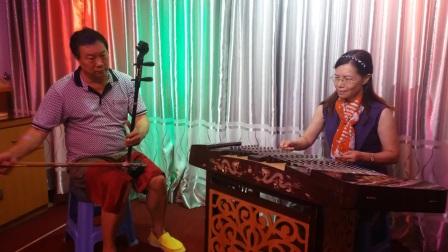 广东音乐《喜步云山》作曲,演奏周双喜,扬琴陈宝珍,摄影英子。