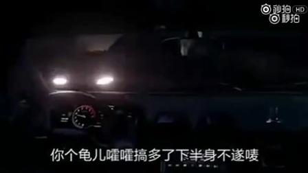 要是你有一个四川话导航仪,千万别冲动......