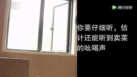 断桥铝窗户的隔音效果