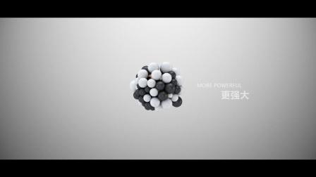 光亚国际照明展概念宣传